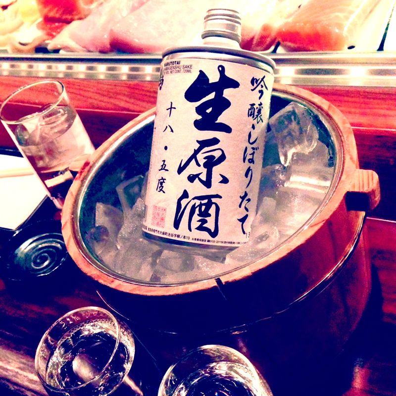 Sake las vegas