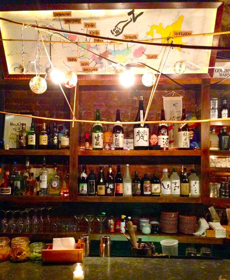 Saki Bar